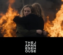 The Japanese House - 'Lilo'